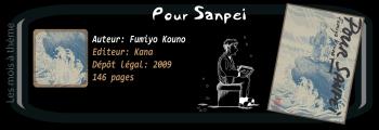 Pour Sanpeï